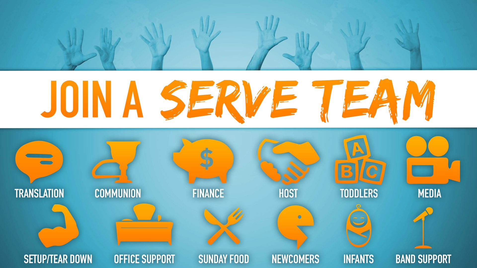 Join a Serve Team